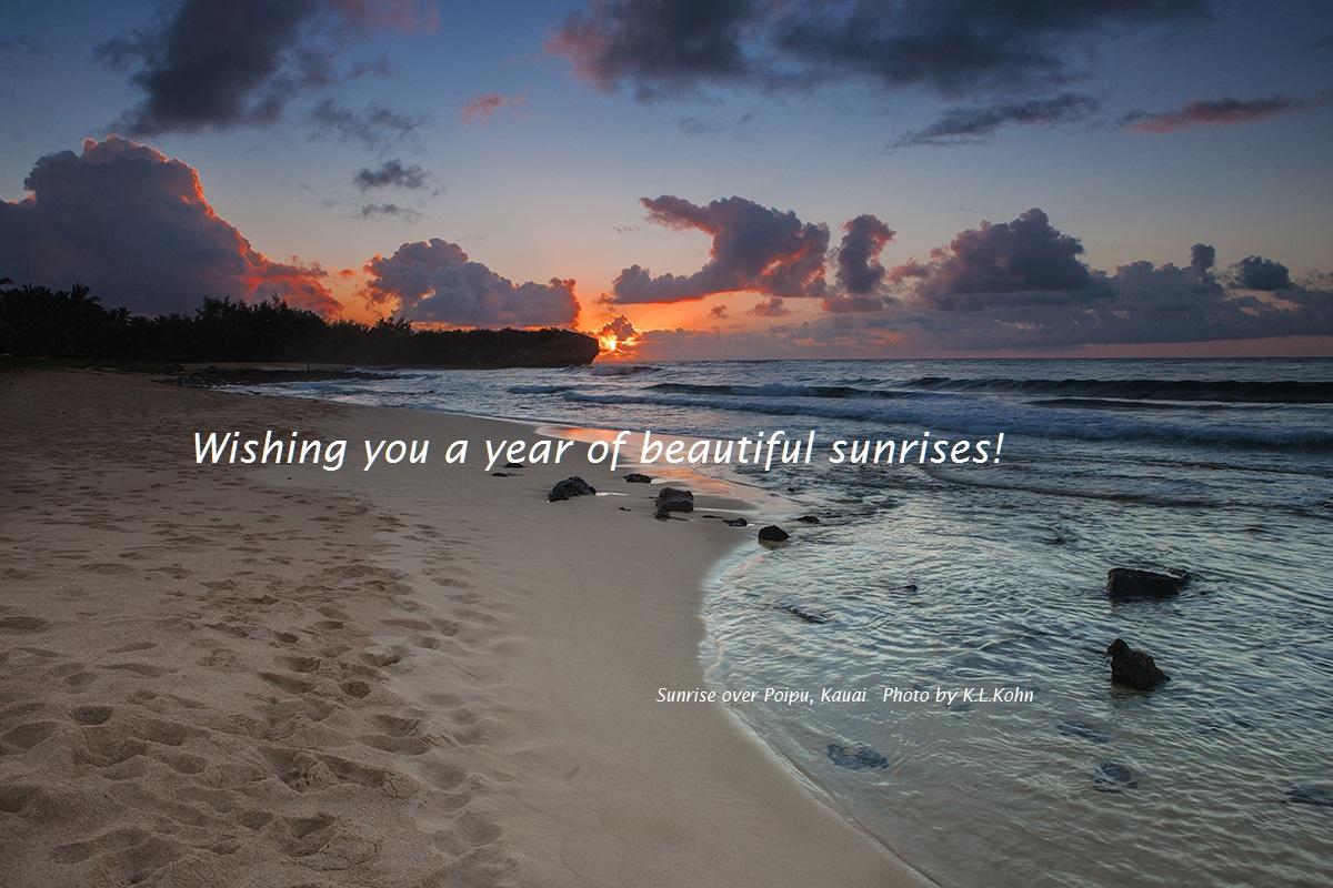 Sunrise at Shipwreck Beach in Kauai