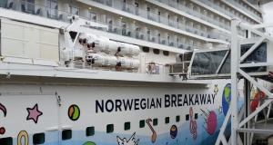 ship in NY